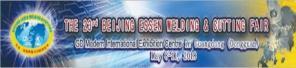 Biejing Essen Welding Cutting 2018 - Chanfreineuses Cevisa, exposées par BEIJING LEADING