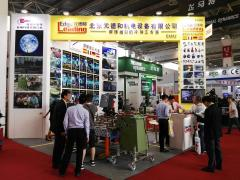 Notre chanfreineuses - Salon BEIJING ESSEN WELDING & CUTTING FAIR 2016