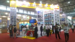 Notre chanfreineuses - Salon BEIJING ESSEN WELDING & CUTTING FAIR 2015